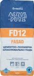 Цементная финишная шпаклёвка FD12 Acryl-Putz Fasad 20 кг