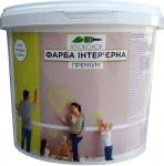 Интерьерная премиум краска Agrocolor 14 кг