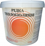 Теплоизоляционная краска 10 л