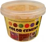 Краситель для цементного раствора Бежевый 0,5 кг