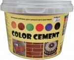 Краситель для цементного раствора Тёмно-коричневый 0,5 кг