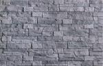 Декоративный камень Небуг 109