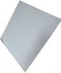Плита ПВХ белая 600*600 Глянцевая