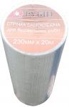 """Сетка """"серпянка"""" для стыков гипсокартона 230 мм * 20 м."""