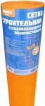 Щелочестойкая армирующая сетка оранжевая