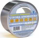 Скотч алюминиевый армированный самоклеющийся 100 мм