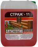 СТРАЖ 11 готовый консервирующий антисептик 5л.