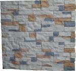 Декоративный камень Абрау 1031