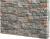 Угол для декоративного камня Абрау 170