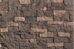 Декоративный камень Абрау 40