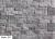 Декоративный камень Абрау 109