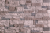 Декоративный камень Абрау 110