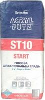 Гипсовая шпаклевочная гладь ST 10 Acryl-Putz 20кг
