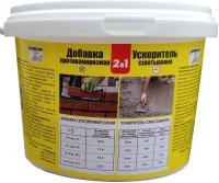 2 в 1 противоморозная добавка и ускоритель схватывания для раствора 0,6 кг.