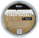 Базальтовое фиброволокно Rolax 0,9 кг