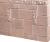 Микс камня Джемете 106, Бастион 106