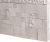 Микс камня Джемете 57, Бастион 57