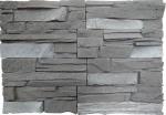 Декоративный камень Эльбрус серый