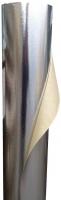Фольгированный паробарьер 1,5 м * 50 м
