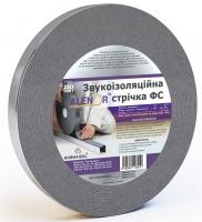 Звукоизоляционная лента ФС 3мм*50мм*30 м