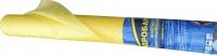 Гидробарьер армированный жёлтый