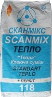 Клей для облицовки каминов и печей Scanmix STANDART TEPLO 118 20 кг.