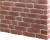 Декоративный камень Кёнигсберг брик 38