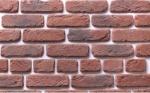 Декоративный камень Кениксберк Брик 620