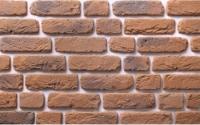 Декоративный камень Кениксберк Брик 720