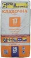 Кладочная огнестойкая смесь для каминов и печей МУР 17/25 кг