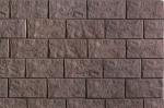 Декоративный Колотый камень 123