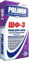 Декоративная штукатурка Полимин ШФ 3 КОРОЕД белый 3,5 мм 25 кг