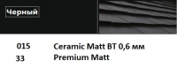 Плоский лист SSAB Green Coat Ceramic Matt 1,25 м.* 2 м.* 0,6 мм.