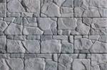 Декоративный камень Мезмай 109