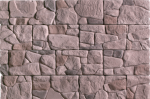 Декоративный камень Мезмай 110
