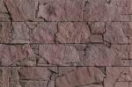 Облицовочный декоративный камень Монблан 104