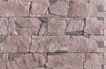 Декоративный облицовочный камень Монблан 110