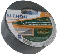 Скотч из не тканного полотна Alenor Fix 75 мм* 20 м