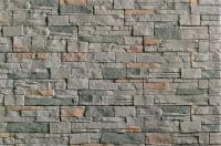 Декоративный камень Небуг 170