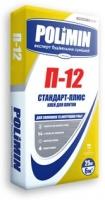 Клей для плитки Полимин П 12, 25 кг