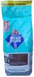 Затирка Atlas Fuga (Elastyczna 023) 1-7мм 2кг коричневая
