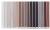 Керамическая затирка для плитки Atlas серо- коричневая 212 / 2 кг.