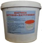 Мастика битумно-каучуковая 10 кг