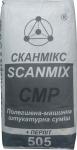 Облегчённая цементно-перлитовая машинная штукатурка Scanmix CMP 505 25кг
