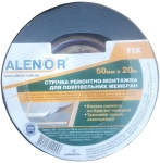 ремонтно - монтажная лента из не тканного полотна Alenor Fix 50 мм* 20 м