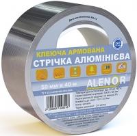 Скотч алюминиевый армированный самоклеящийся 75 мм