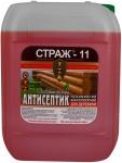 СТРАЖ 11 готовый консервирующий антисептик 10л.