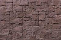 Декоративный камень Тамань 104 торговой марки Einhorn